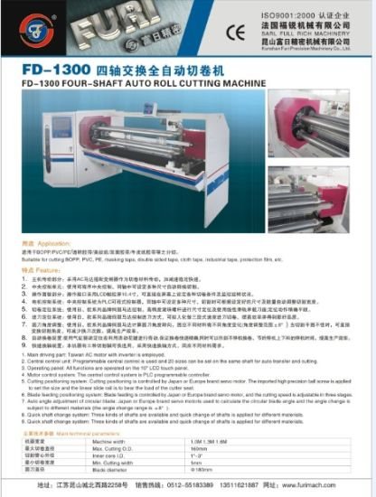 Four-Shaft BOPP/Masking Tape/Duct Tape/Double Sided Adhesive Tape Cutting Machine pictures & photos