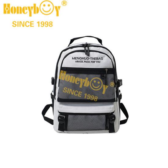 Mochila Backpack for Boys with Front Mesh Pocket Black Backpack