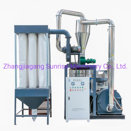 HDPE LDPE PVC Pulverizing Machine Plastic Milling Machine
