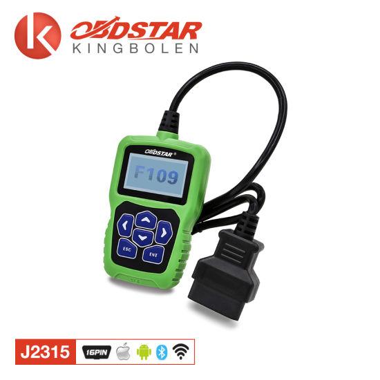 OBDSTAR F109 PinCode Calculator Immobiliser OBD2 Progarmmer Tool Diagnostic Tool