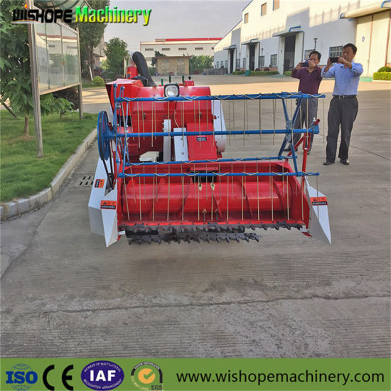 Wishope Mini Harvester Agricultural Machinery for Rice and Wheat Harvesting pictures & photos