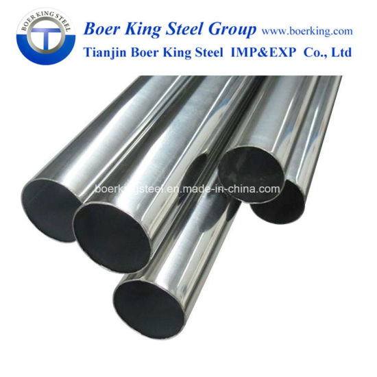 201 304 304L 316 316L 430 2 Inch Seamless Stainless Steel Pipe  sc 1 st  Tianjin Boer King Steel Import and Export Co. Ltd. & China 201 304 304L 316 316L 430 2 Inch Seamless Stainless Steel Pipe ...