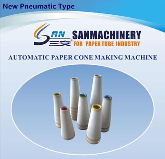Automatic Textile Paper Cone Machine with Electrical Heating Drier pictures & photos