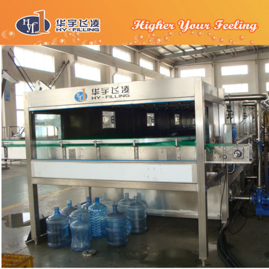Glass Bottle Beer Pasteurizer Tunnel (BP-10) pictures & photos