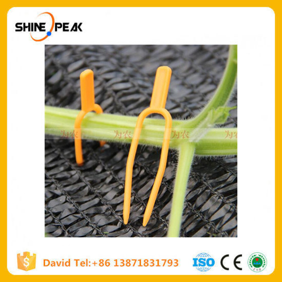 Garden Tools 100PC Plastic Quality Plant Clips Stolons Fixing Fastening Fixture Clamp Strawberry Fork Farming Clip Jt011