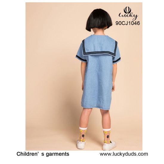 99ebadc66f China New Design Baby 100% Cotton High Quality Garments - China ...