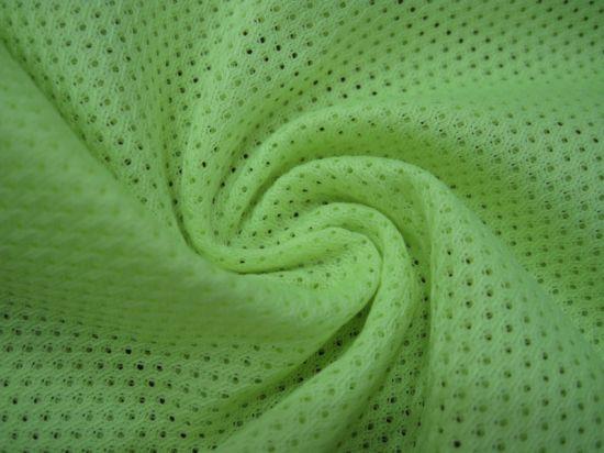 Fabrics Elastic Nylon Meshes Jacquard