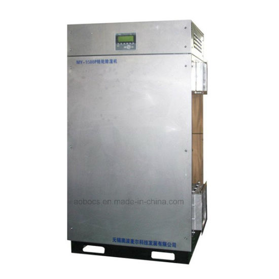 Used Desiccant Dehumidifier for Sale pictures & photos