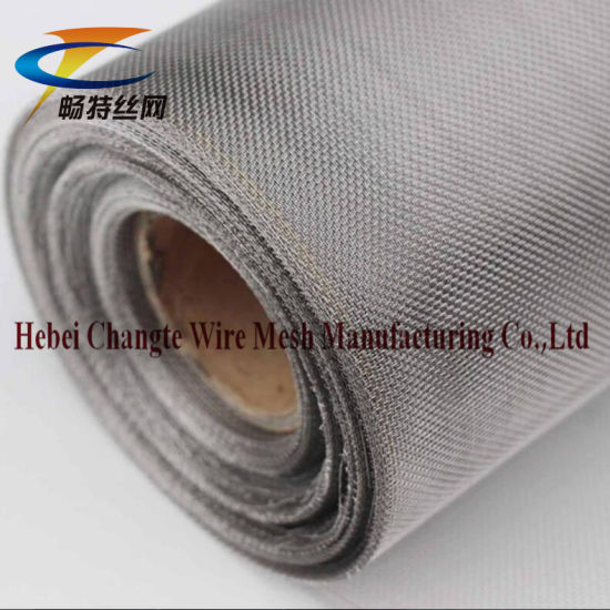 18 Mesh Plain Weave Stainless Steel Wire Mesh