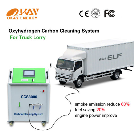 China Gasoline Engine Cleaning Carbon Cleaning Machine