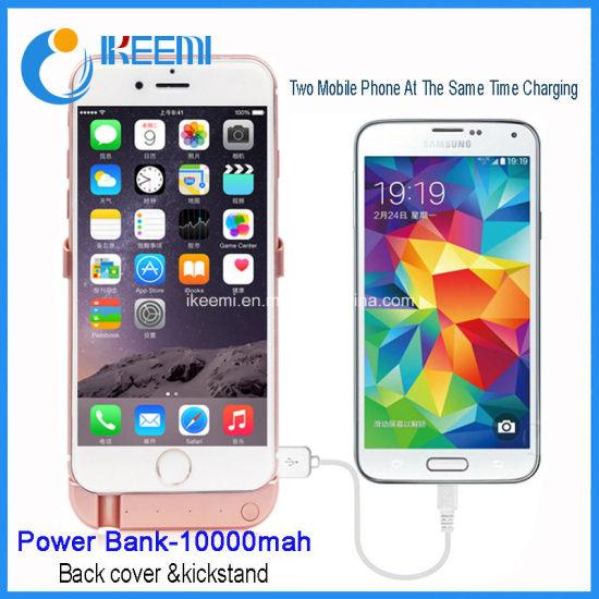 buy popular 9f5d5 dafa5 China 10000mAh Back Case Power Bank for iPhone 4/4s, 5/5s, 6/6s, 6+/ ...