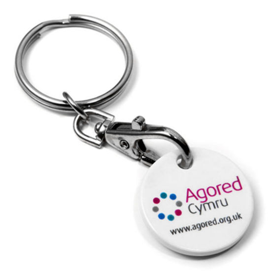 Personalised Chrome FORD LOGO  Keyring In Gift box with your message ANY TEXT