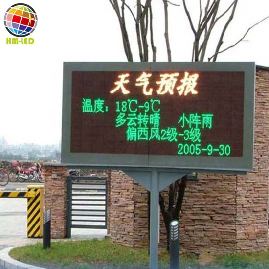 Advertising Text Sign LED Display Screen Board Message Sign