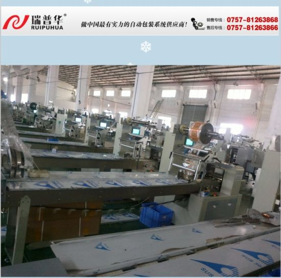Cake/Cookies/ Creal Bar Horizontal Flow Wrapper Package Machine (ZP320) pictures & photos