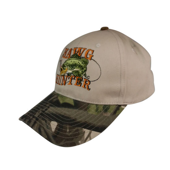 Baseball Cap with Logo to Front Bb1719