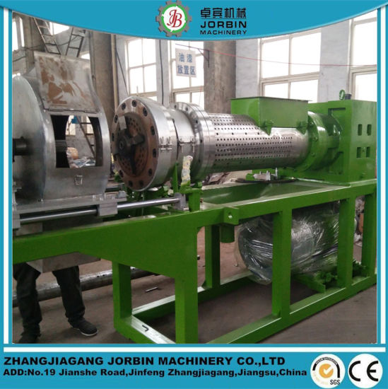 HDPE LDPE Film Recycling Dewatering Machine