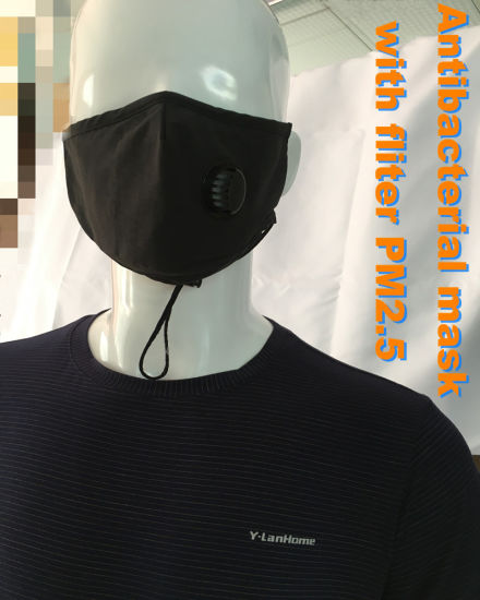 Anti-Fog Pm2.5 Activated Carbon Mask for Adults
