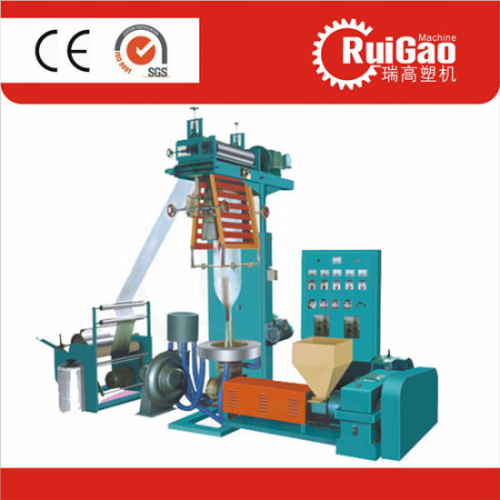 Taiwan Quality Simple One Layer Film Extrusion Machine