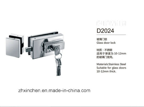 Xc-D2024 High Quality Glass Door Lock pictures & photos