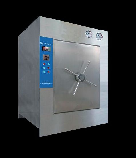 Raw Herb Material Sterilization Equipment for Pharmaceutical Industry pictures & photos