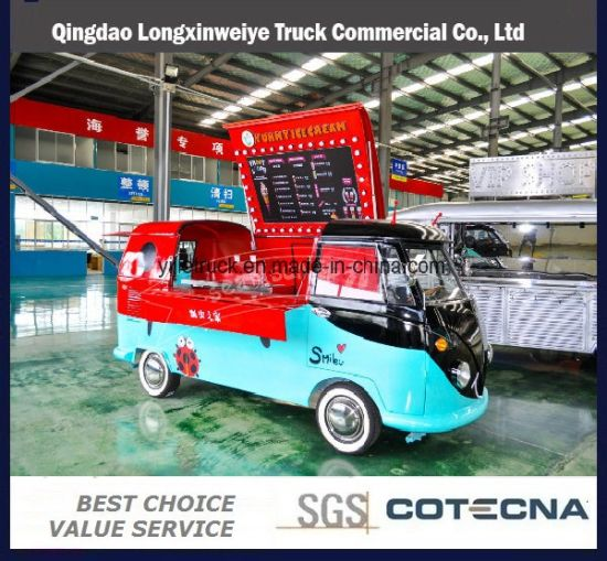 Customers Favorite VW-T1 Combi Mobile Food Truck Food Trailer