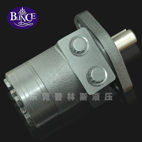 Omph80cc Mini Hydraulic Motor pictures & photos