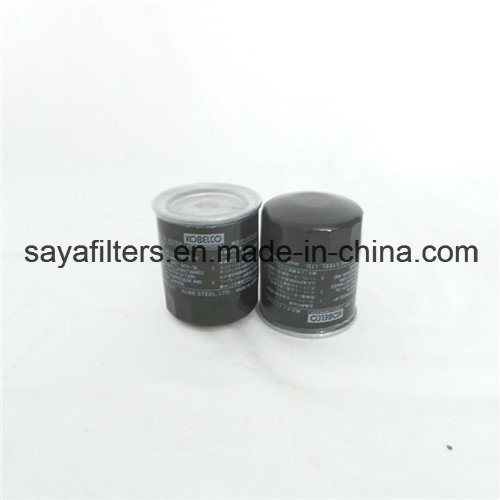 Compair Compressed Precision Air Filter CE0096ND pictures & photos