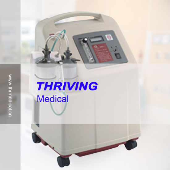 Medical Double Flow Oxygen Concentrator (THR-OC7F5-DF) pictures & photos