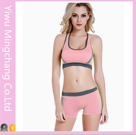 2016 New Hot Sale Cross Back Seamless Female Yoga Underwear Set pictures & photos