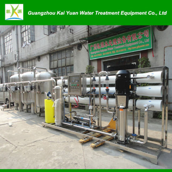 0e590f32772 Industrial Water Filter 8t H RO Water Purifier Reverse Osmosis Water  Purification System pictures