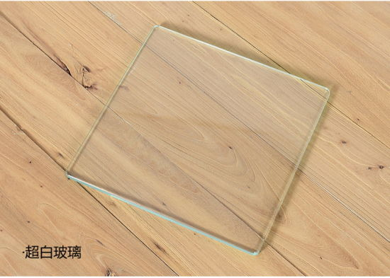 3-19mm Toughened Glass / Tempered Glass with Holes/Polished Edges/Silk-Screen Printing pictures & photos