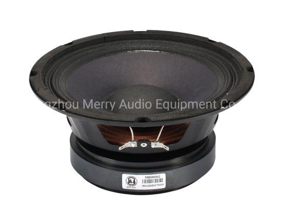 "8"" Ferrite Passive Active MID Range Professional Loud Speaker Driver"