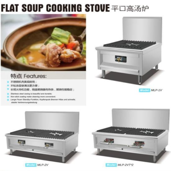 Stainless Stee Kitchen Flat Soap Cooking Stove