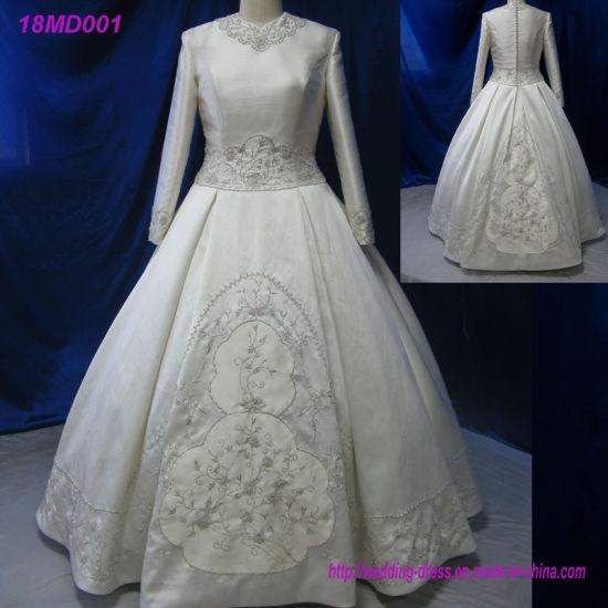 China OEM/ODM Custom Made Muslim Bridal Wedding Gown Dress - China ...