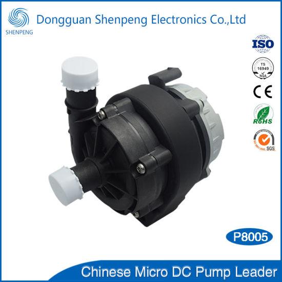 DC 24V Mini Electronic Bathtub Water Pump