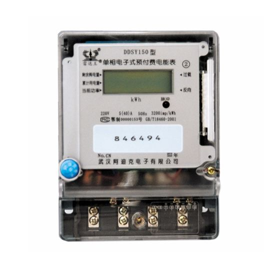 Single Phase Electronic Prepayment Energy Meter with IC/RF Card