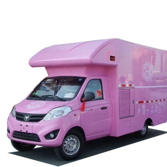 drive deutsch trailer