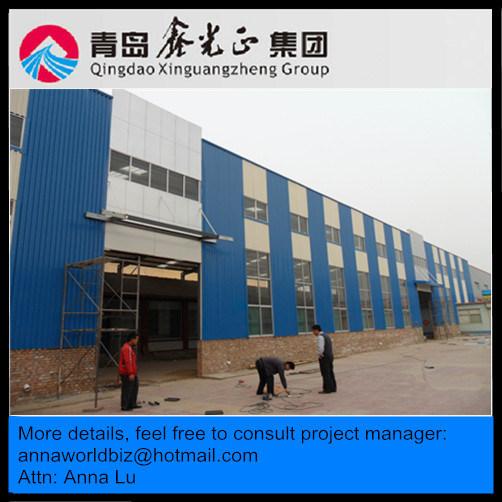 Light Steel Structure Workshop (SSW-80)