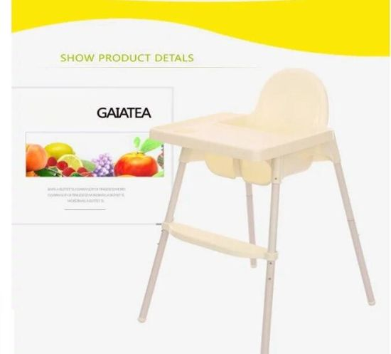 Plastic Portable Moving Sitting Free Baby High Chair Dining Chair