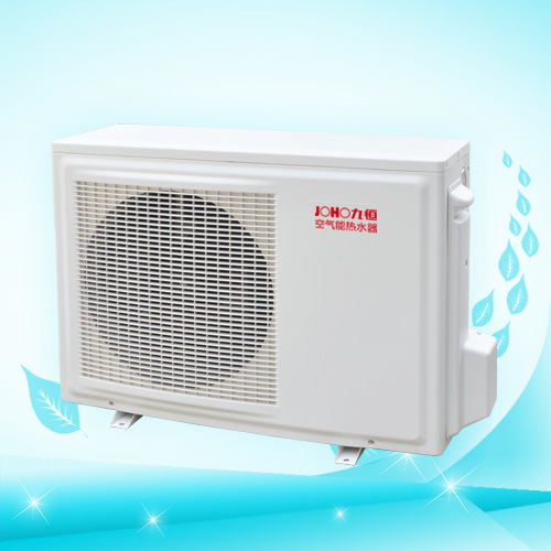 Pool Heat Pump (9H-SPH-015)