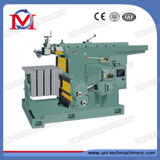 Metal Shaping Machine Tool/ Shaper Machine pictures & photos