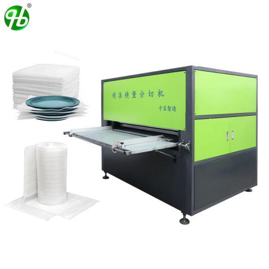 EPE XPE Foam Sheets Rolls Hot Slitting Cutting Machine