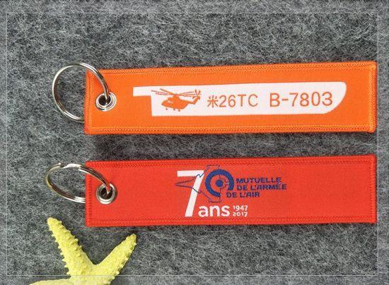 65317cadb1c6 China Cloth Jacquard Logo Woven Key Ring for Luggage Tag - China ...