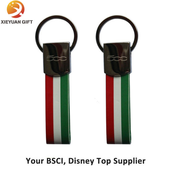 Best PU Leather Keychain Product Custom Keychain