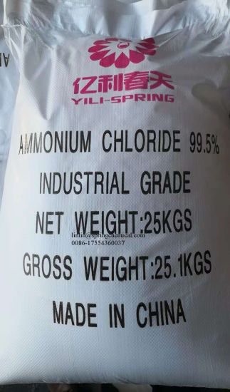Manufacturer 99% Ammonium Chloride in Dry Cell