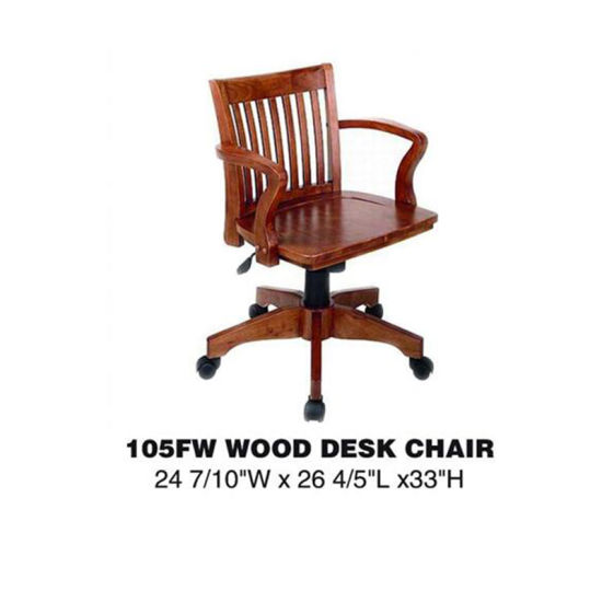 Wooden Swivel Desk Chair