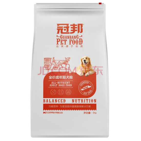 Guanbang Dog Food Adult Dog Food Teddy Poodle Than Bear Golden Retriever Samo Universal Pet Food pictures & photos
