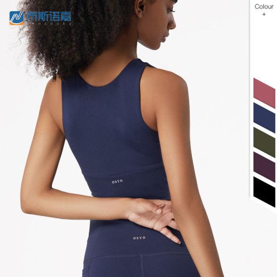 Fashion Show Custom Backless Bra Wicking No Bounce Best Women Compression Sports Bra