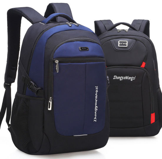 Men's Business Backpack Computer Bag with Classified Pockets Laptop Interlayer