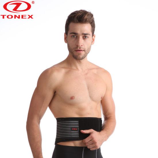 Double Pull Elastic Waist Belt Mesh Back Support